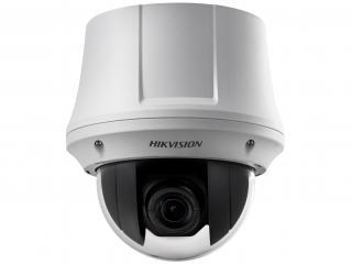 Установка камеры видеонаблюдения IP DS-2DE4220-AE3