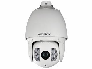 Установка камеры видеонаблюдения IP DS-2DF7284-A