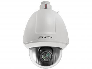 Установка камеры видеонаблюдения IP DS-2DF5284-AEL
