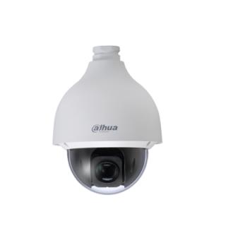 Установка камеры видеонаблюдения DH-SD50131I-HC