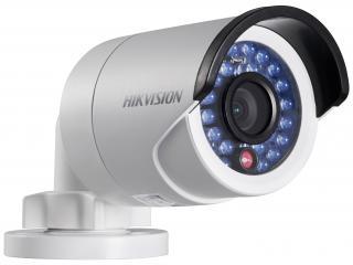 Установка камеры видеонаблюдения IP DS-2CD2042WD-I (12mm)