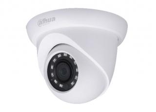 Установка камеры видеонаблюдения DH-HAC-HDW2220SP-0360B