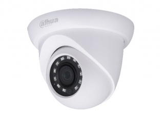 Установка камеры видеонаблюдения DH-HAC-HDW2120SHAC-HDW2120S