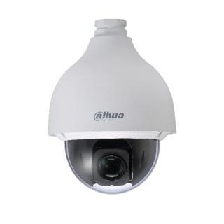 Установка камеры видеонаблюдения HD-SD50120T-HN