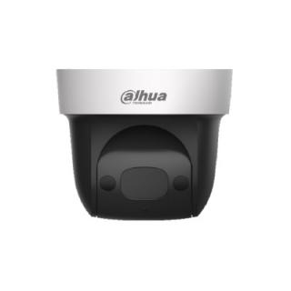 Установка камеры видеонаблюдения DH-IPC-DH-SD29204T-GN