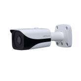 Установка камеры видеонаблюдения HD-IPC-HFW4830EP-0400B
