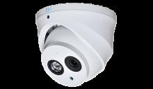 Установка камеры видеонаблюдения RVI-IPC38VD (4.0 мм)