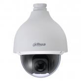 Установка камеры видеонаблюдения HD-IPC-SD50230U-HNI