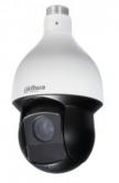 Установка камеры видеонаблюдения HD-IPC-SD59230U-HNI