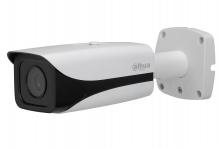 Установка камеры видеонаблюдения DH-HAC-HFW3220EP-ZH