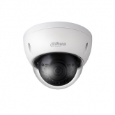 Установка камеры видеонаблюдения HD-IPC-HDBW1200EP-W-0280B