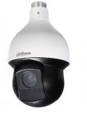 Установка камеры видеонаблюдения DH- IPC-SD59220T-HN